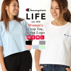 チャンピオン ライフ Tシャツ 半袖 厚手 レディース 大きいサイズ USAモデル ブランド 半袖Tシャツ アメカジ ロゴ ヘビーウェイト おしゃ