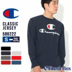 Champion チャンピオン tシャツ 長袖 メンズ ロゴプリント ロンt ブランド 大きいサイズ [Classic Jersey Long-Sleeve Tee, C Script Log