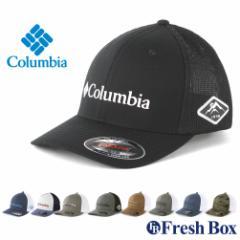 Columbia コロンビア メッシュキャップ ブランド 夏 メンズ キャップ メッシュ 帽子 (USAモデル) 暑さ対策_b