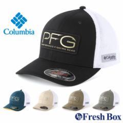 Columbia コロンビア メッシュキャップ ブランド メンズ キャップ メッシュ 帽子 (USAモデル)