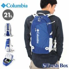 Columbia コロンビア バックパック 21L リュック メンズ リュックサック ブランド アウトドア キャンプ [Silver Ridge III Daypack] (col