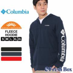 Columbia コロンビア パーカー メンズ ブランド スウェット 大きいサイズ ジップアップパーカー 裏起毛 秋冬 [columbia-1889161] (USAモ