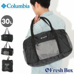 Columbia コロンビア ボストンバッグ メンズ 30L ダッフルバッグ パッカブル バッグ (columbia-1890811) 夏新作