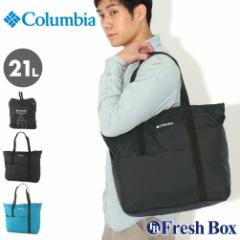 Columbia コロンビア トートバッグ メンズ ブランド 21L パッカブル バッグ リップストップナイロン (columbia-1890821) 秋新作