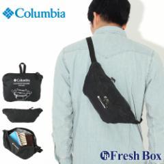 Columbia コロンビア ウエストポーチ メンズ ヒップパック パッカブル バッグ (columbia-1890831) 夏新作
