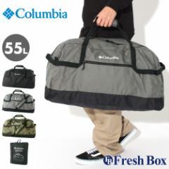 Columbia コロンビア ボストンバッグ メンズ 大容量 55L ダッフルバッグ 3WAY パッカブル バッグ (columbia-1890851) 夏新作