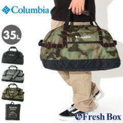 Columbia コロンビア ボストンバッグ メンズ 35L ダッフルバッグ 3WAY パッカブル バッグ (columbia-1890861) 夏新作