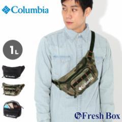 Columbia コロンビア ウエストポーチ メンズ ヒップパック パッカブル バッグ (columbia-1890911) 夏新作