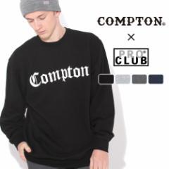 【送料無料】 トレーナー メンズ プロクラブ コンプトン コラボ comxpc0002 PRO CLUB COMPTON OLD SCHOOL [春新作]