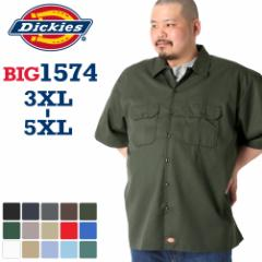 【ビッグサイズ】 Dickies ディッキーズ ワークシャツ 半袖 アメカジ 夏 dickies ワークシャツ 1574 ディッキーズ シャツ 半袖 メンズ 大
