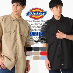 [トールサイズ] ディッキーズ 半袖 シャツ ワークシャツ 1574 メンズ|大きいサイズ USAモデル Dickies|半袖シャツ カジュアルシャツ 作