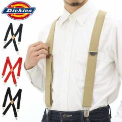 Dickies ディッキーズ サスペンダー メンズ カジュアル [ディッキーズ Dickies サスペンダー ブランド メンズ カジュアル ブラック クロ