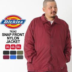 [ビッグサイズ] ディッキーズ コーチジャケット 76242 メンズ|大きいサイズ USAモデル Dickies|ナイロンジャケット 3L 4L 5L