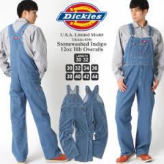 Dickies ディッキーズ オーバーオール メンズ 大きいサイズ メンズ オーバーオール デニム メンズ オーバーオール 夏 作業着 作業服 股下