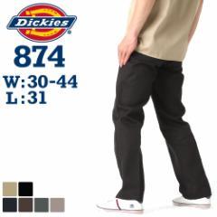 秋新作 Dickies ディッキーズ 874 レングス31 dickies 874 ワークパンツ メンズ 大きいサイズ メンズ パンツ 夏 ボトムス 夏 股下31 (USA