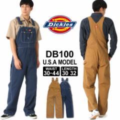 ディッキーズ オーバーオール デニム ダックキャンバス DB100 メンズ レディース|股下 30インチ 32インチ|ウエスト 30〜44インチ|大き
