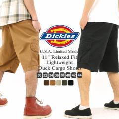 ディッキーズ ハーフパンツ ひざ下 ダック リラックスフィット DR251 メンズ|ウエスト 30〜44インチ|大きいサイズ USAモデル Dickies|