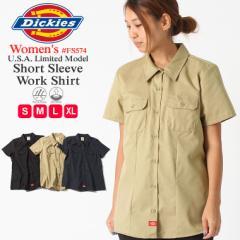 ディッキーズ レディース シャツ 半袖 FS574 ワークシャツ 大きいサイズ USAモデル Dickies Womens 春新作