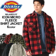 ディッキーズ シャツジャケット 無地 チェック柄 フリース キルティング ライニング TJ202 メンズ|大きいサイズ USAモデル Dickies|ワ