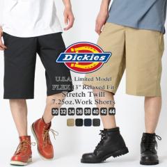 ディッキーズ ハーフパンツ ひざ下 ストレッチツイル リラックスフィット WR854 メンズ|ウエスト 30〜44インチ|大きいサイズ USAモデル