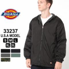 ディッキーズ ジャケット フード付き リップストップ 33237 メンズ ナイロンジャケット 大きいサイズ USAモデル Dickies ワークジャケッ