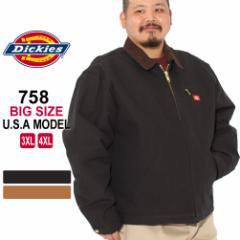 [ビッグサイズ] ディッキーズ ジャケット ダック ブランケットライニング 758 メンズ|大きいサイズ USAモデル Dickies|ワークジャケッ