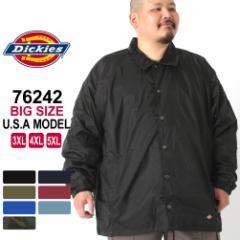 [ビッグサイズ] ディッキーズ コーチジャケット 76242 メンズ 大きいサイズ USAモデル Dickies ナイロンジャケット 3L 4L 5L 秋新作 あっ