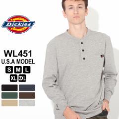 秋新作 ディッキーズ Tシャツ 長袖 ヘンリーネック WL451 無地 メンズ|大きいサイズ USAモデル Dickies