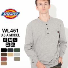 ディッキーズ Tシャツ 長袖 ヘンリーネック WL451 無地 メンズ 大きいサイズ USAモデル Dickies 春新作