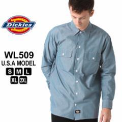 秋新作 ディッキーズ シャツ 半袖 シャンブレー WL509 メンズ|大きいサイズ USAモデル Dickies|長袖シャツ カジュアルシャツ S M L LL