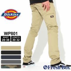 ディッキーズ フレックス ワークパンツ スキニーフィット ストレッチ メンズ 大きいサイズ WP801 USAモデル|ブランド Dickies|作業着