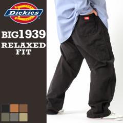 [ビッグサイズ] ディッキーズ ペインターパンツ 1939 メンズ 股下 30インチ 32インチ ウエスト 46インチ 48インチ 50インチ 大きいサイズ