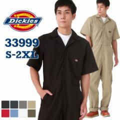 ディッキーズ つなぎ 半袖 33999 ポケット付き S-2XL Dickies / LL 2L XXL 3L 大きいサイズ ブランド 定番アイテム