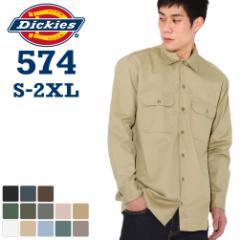 Dickies ディッキーズ ワークシャツ 長袖 574 大きいサイズ メンズ (USAモデル) 春新作