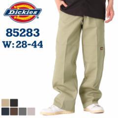 Dickies ディッキーズ ダブルニー 85283 ワークパンツ 大きいサイズ メンズ ディッキーズ パンツ ダブルニーワークパンツ 作業着 作業服