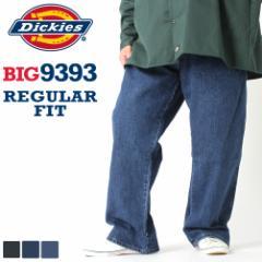 [ビッグサイズ] ディッキーズ パンツ デニム ストレート 9393 メンズ 股下 30インチ 32インチ ウエスト 46インチ 48インチ 50インチ 大き
