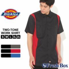 ディッキーズ ワークシャツ 半袖 レギュラーカラー ポケット ツートーン柄 メンズ 大きいサイズ WS508 USAモデル ブランド Dickies 半袖
