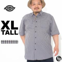 [トールサイズ] ディッキーズ シャツ 半袖 レギュラーカラー ポケット チェック柄 メンズ 大きいサイズ WS525 USAモデル ブランド Dickie