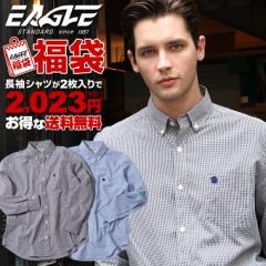 【送料無料】 福袋 メンズ 長袖シャツ 2点セット シャツ メンズ 長袖 (日本規格) [返品・交換・キャンセルは不可] [春新作]