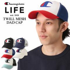 チャンピオン メッシュキャップ メンズ レディース 帽子|USAモデル ブランド Champion|スナップバックキャップ アメカジ big_ac