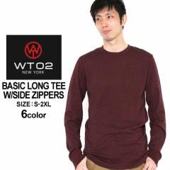WT02 ロンT 長袖 ロング丈 無地 メンズ|大きいサイズ USAモデル ダブルティー02|長袖Tシャツ カットソー ストリート XL XXL LL 2L 3L (