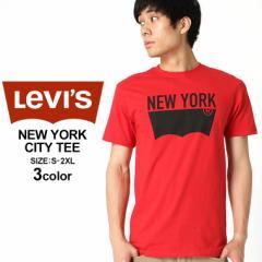 リーバイス Tシャツ 半袖 NEW YORK CITY メンズ 大きいサイズ USAモデル ブランド Levis 半袖Tシャツ ロゴT アメカジ カジュアル