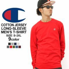 チャンピオン Tシャツ 長袖 メンズ 大きいサイズ USAモデル|ブランド ロンT 長袖Tシャツ Tシャツ アメカジ|Champion (clearance)