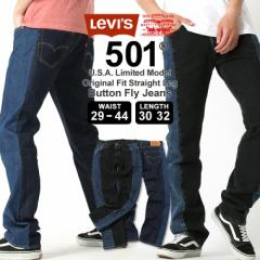 リーバイス 501 ボタンフライ ストレート 大きいサイズ USAモデル|ブランド Levis Levis|ジーンズ デニム ジーパン ラインパンツ Levi
