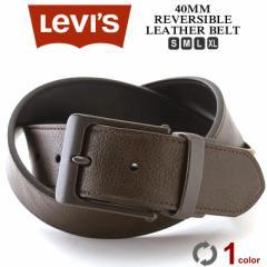 リーバイス ベルト リバーシブル 40mm メンズ 大きいサイズ USAモデル|ブランド Levis Levis|本革 レザー アメカジ カジュアル big_ac