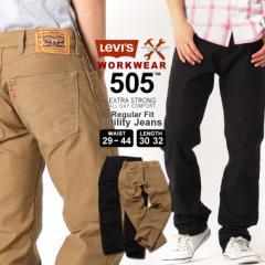 リーバイス ワークウェア 505 ストレート 大きいサイズ USAモデル|ブランド Levis Levis|ジーンズ デニム ジーパン 作業着 作業服 ワ