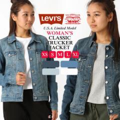 リーバイス レディース Gジャン 70240 大きいサイズ USAモデル Womens デニムジャケット 春新作