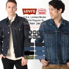 リーバイス Gジャン メンズ トラッカージャケット 大きいサイズ USAモデル ブランド Levis ジージャン デニムジャケット アメカジ カジュ