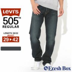 Levis リーバイス 505 ジーンズ メンズ ストレート ストレッチデニム 大きいサイズ REGULAR FIT STRAIGHT JEANS [levis-00505-1989] (USA