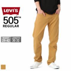 levis リーバイス 505 ジーンズ メンズ ストレート レギュラーフィット デニムパンツ 大きいサイズ [levis-00505-2291] (USAモデル)